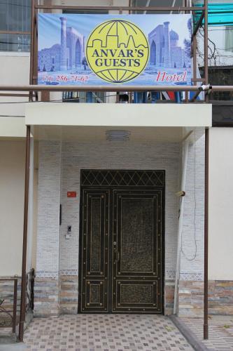 Anvar's Guests, Tashkent City