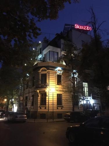 Skerzzo Guesthouse, Plovdiv