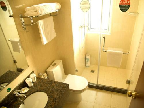 GreenTree Inn Jiangsu Wuxi Plum Garden Express Hotel, Wuxi