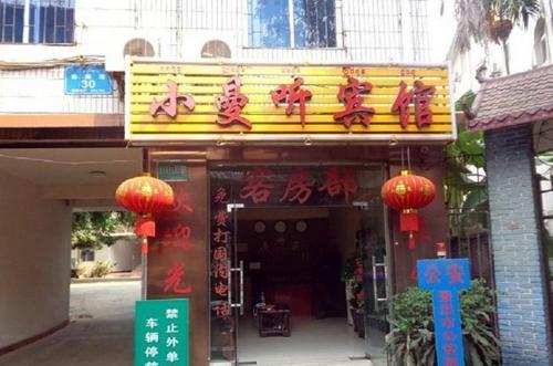 Jinghong Xiaomanting Inn, Xishuangbanna Dai