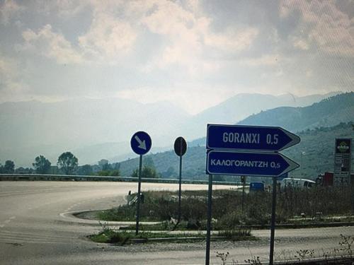 Grandma's Farm B&B, Gjirokastrës