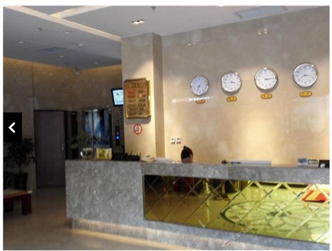 Luzhou Xinhua Inn, Luzhou