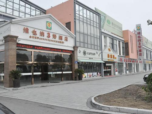 Vienna 3 Best Hotel Taicang Habour International Bus Station, Suzhou
