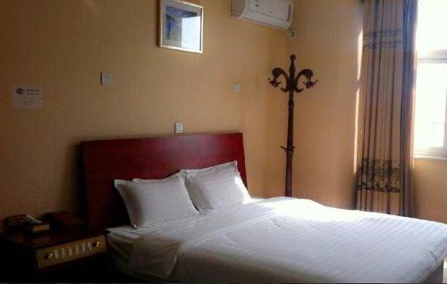Manor Travelling Inn, Shijiazhuang