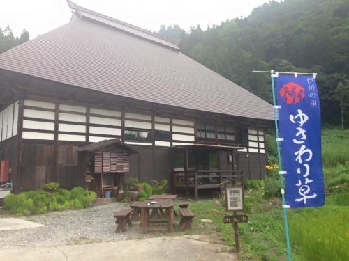 Yukiwarisou, Otari