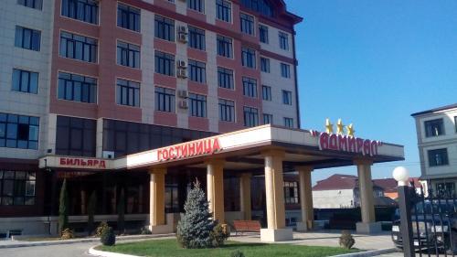 Admiral Hotel, Karabudokhkentskiy rayon