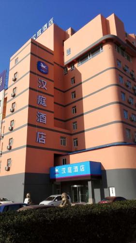 Hanting Express Yantai Development District Changjiang Road, Yantai