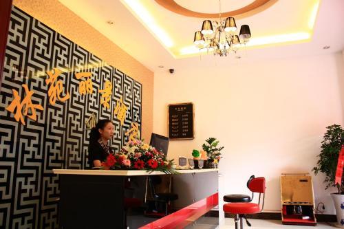 Linyuan Lijing Hotel, Enshi Tujia and Miao