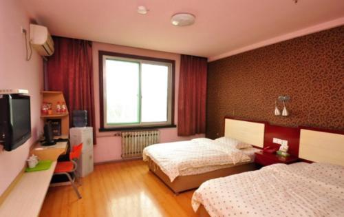 Yucheng Dayu Business Hotel, Dezhou
