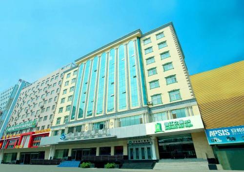 Jinjiang Inn Style Taiyuan South Ring Road, Finance University North, Taiyuan