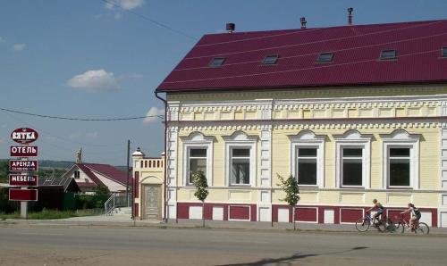 Hotel Vyatka, Vyatsko-Polyanskiy rayon