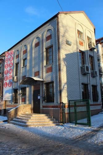 Hostel Orange, Kharkivs'ka