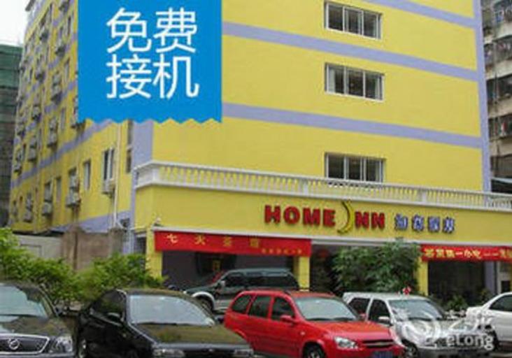 Home Inn Changqinglu, Xiamen