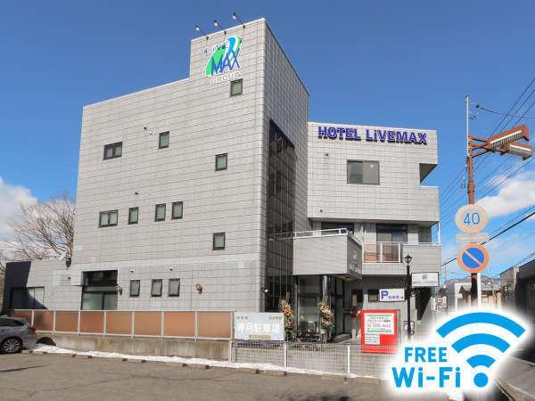 Hotel Livemax Gunma Numata, Numata