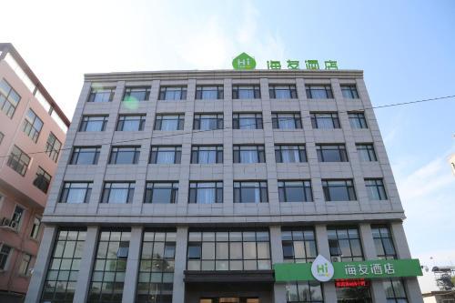 Hi Inn Tangshan Wanda Plaza, Tangshan