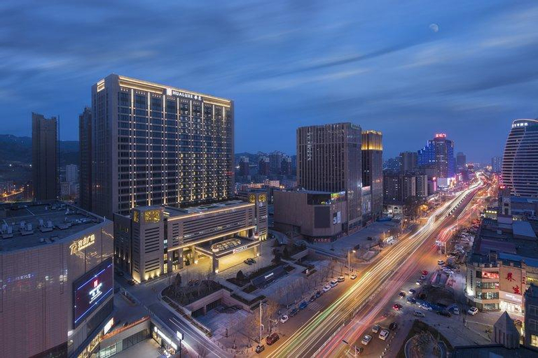 HUALUXE Hotels & Resorts Zhangjiakou  IHG Hotel, Zhangjiakou