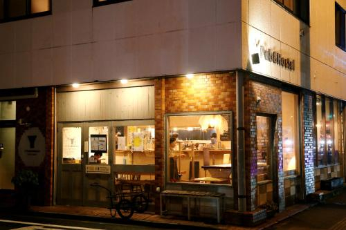 Y Pub&Hostel TOTTORI, Tottori