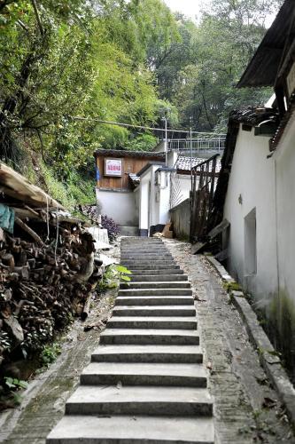 Dai Zhen Wu Tong Ju, Huangshan