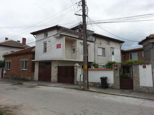 "Guest House ""Dimova"", Svilengrad"