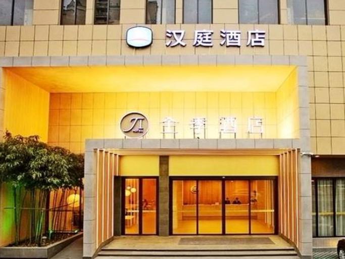 JI Hotel Haining Haichang South Road Leather City Branch, Jiaxing