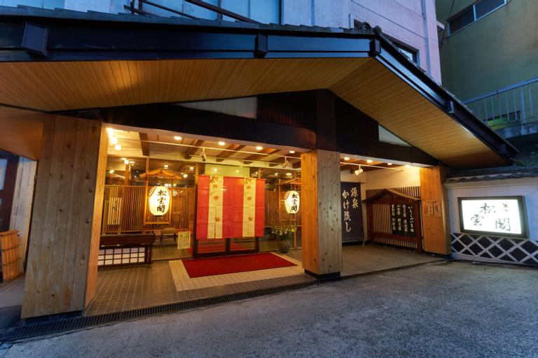 Ryokan Shounkaku, Fukushima