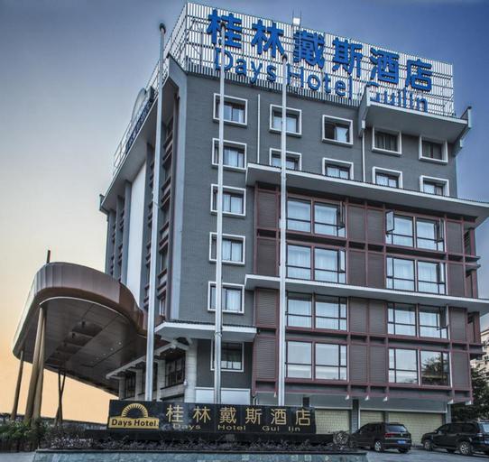 Days Hotel Guilin, Guilin