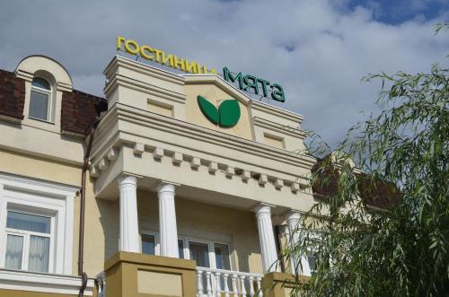 Hotel Myata, Belgorodskiy rayon