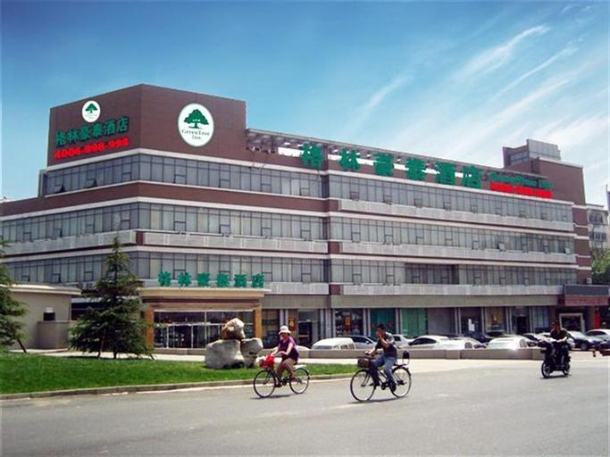 GreenTree Inn Tianjin Beiyang Bridge Business Hotel, Tianjin