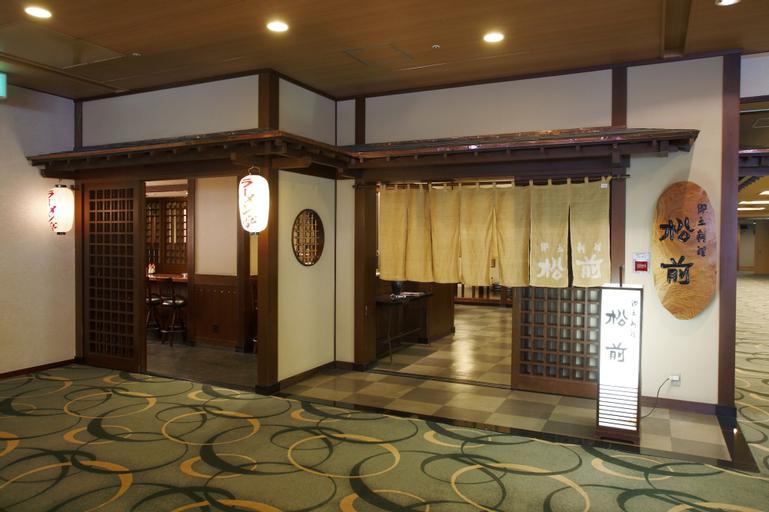 Noboribetsu Grand Hotel, Noboribetsu