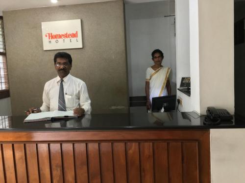 Homestead Hotel, Kottayam
