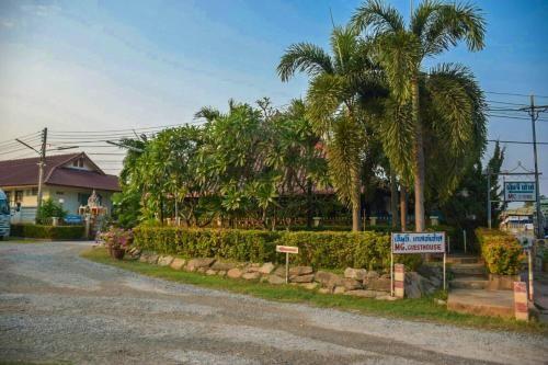MG Guesthouse, Muang Sukhothai