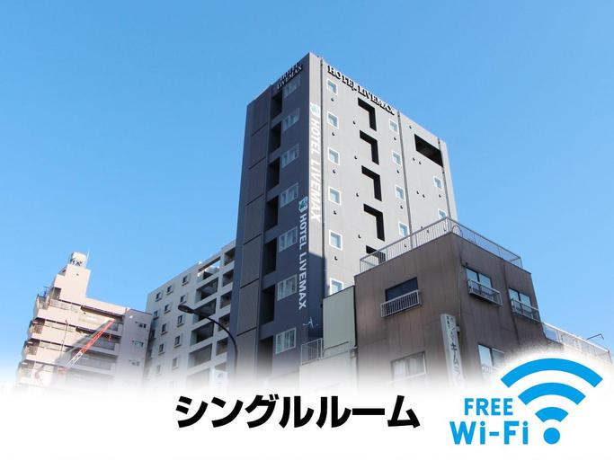 Hotel Livemax Asakusa Skyfront, Sumida