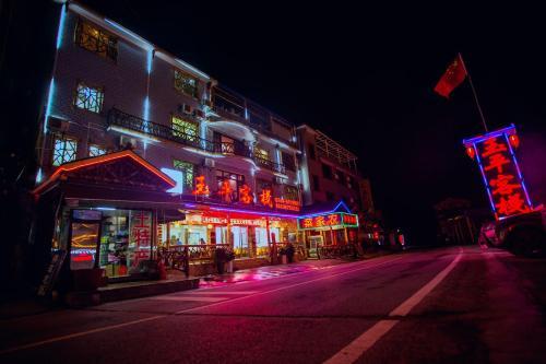 Yuping Inn, Zhangjiajie