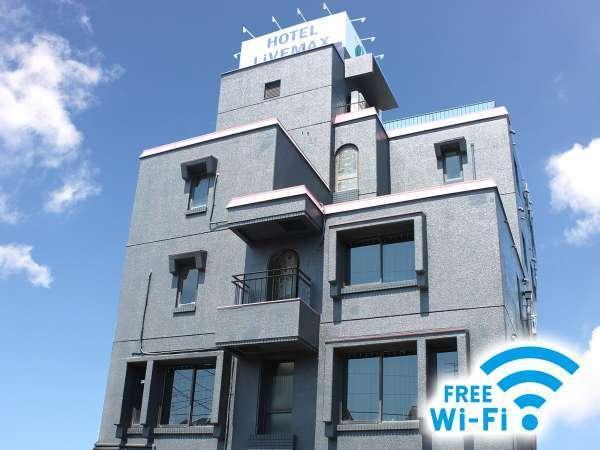 HOTEL LiVEMAX Kanazawaidaimae, Uchinada