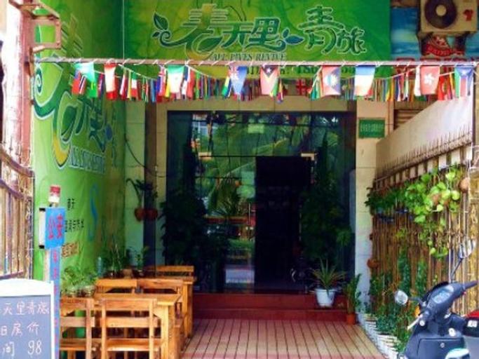 Xishuangbanna Chun Tian Li Hostel, Xishuangbanna Dai