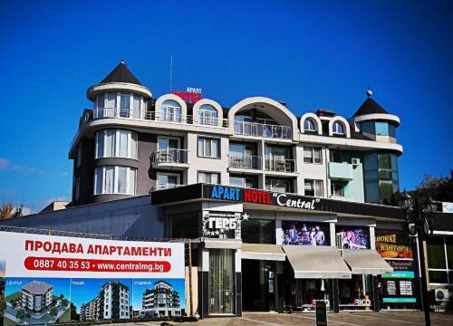 Apart Hotel Central, Momchilgrad