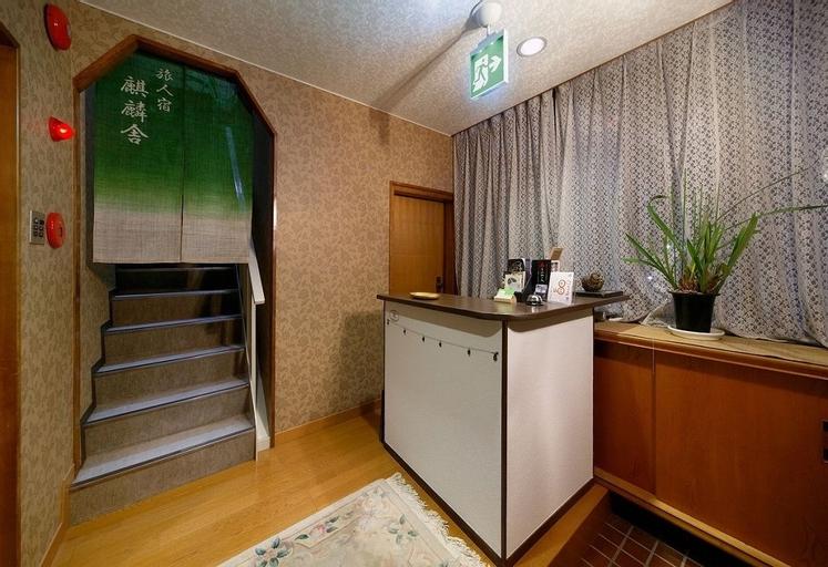 Travelersdou Kirinya - Hostel, Ujitawara