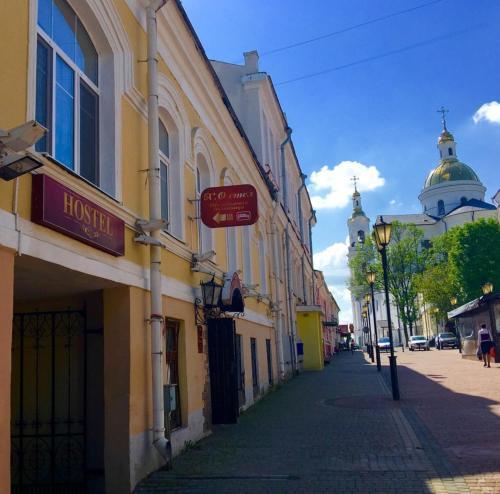 Hostel Х.О., Vitsyebsk