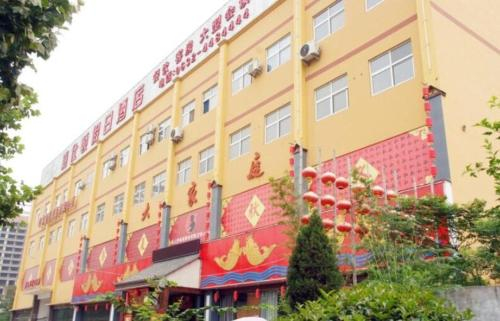 Jiashidun Holiday Hotel, Zaozhuang