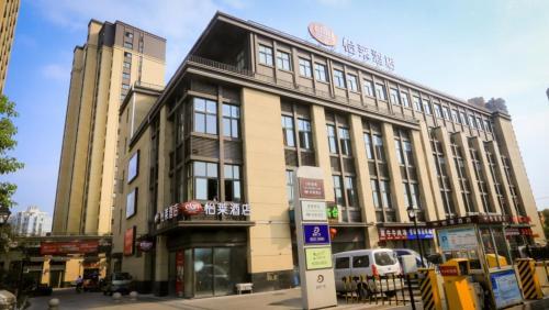 Elan Changzhou Dinosaur Town North, Changzhou