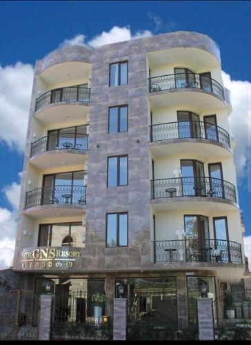 GNS Hotel, Ozurgeti