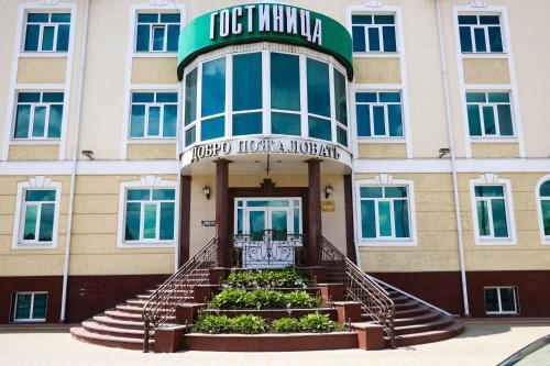 Hotel-Restaurant Edelweis, Khabezskiy rayon