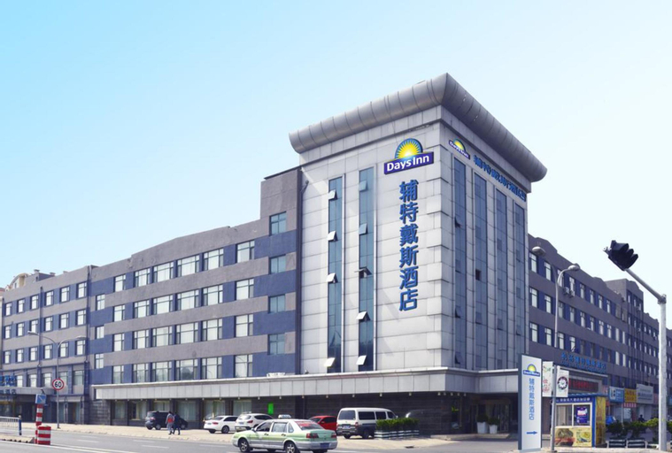 Bo Hai Wan, Qingdao