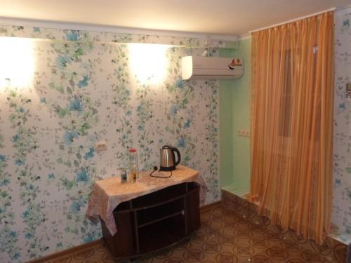 Mini-Hotel Gulrypshlend, Gulripshi