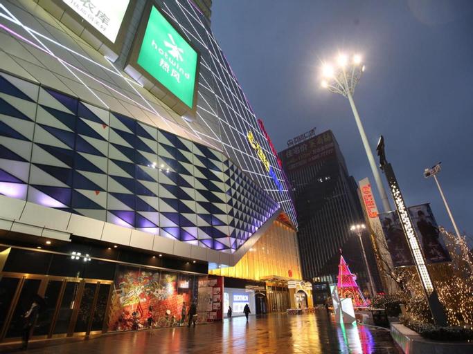 Yishang International Apartment (Yiwu Wanda Plaza), Jinhua