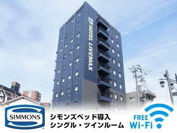 Hotel Livemax Minami Hashimoto Ekimae, Sagamihara