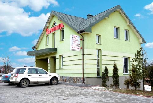 Motel Gostynets, Kalus'kyi