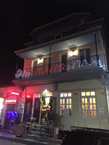 4 Beridze Holiday Home, Batumi