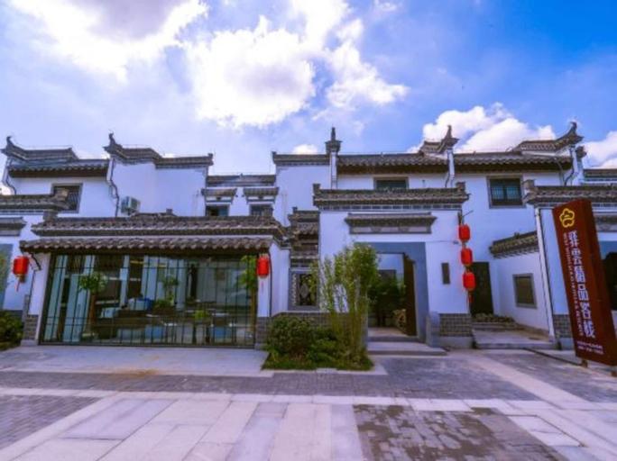Yiyun Botique Inn Yunlan Wuhu, Wuhu