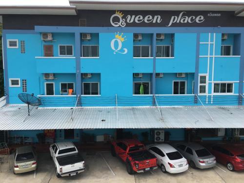Queen Place Saraburi, Muang Saraburi